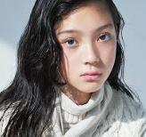 NTT東日本 「ICTる?」テレワーク「経営者の声」篇「社員の声」篇の女優は誰?名前は美絽