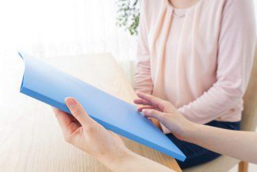 ケアビューティケアアドバイザーとは!年収や業務内容、資格取得について解説